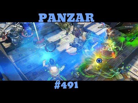 видео: panzar revolt - Играем за имбу панзара (кд. 6 сек). (виза) #492