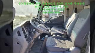 중고냉동탑차 현대 올뉴마이티 3.5톤 슈퍼캡 투냉동차