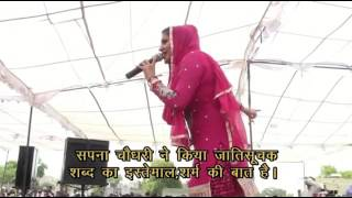Sapna Dancer Ragni