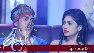 Ras - Epiosde 6 | 13th January 2020 | Sirasa TV Thumbnail