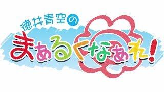 アニメラジオ専門インターネットラジオチャンネル「超!A&G+」人気番組...