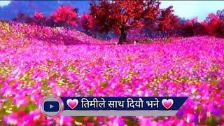 Timile Sath Diyo Vane || तिमीले साथ दियाै भने || Nepali HD Video Status