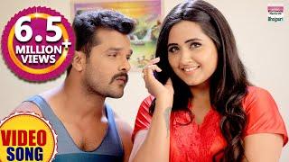 Whatsapp Ke Message Banke Dhaniya Khesari Lal Yadav Priyanka Singh Mp3 Song Download