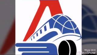Эмблемы Хоккейных клубов
