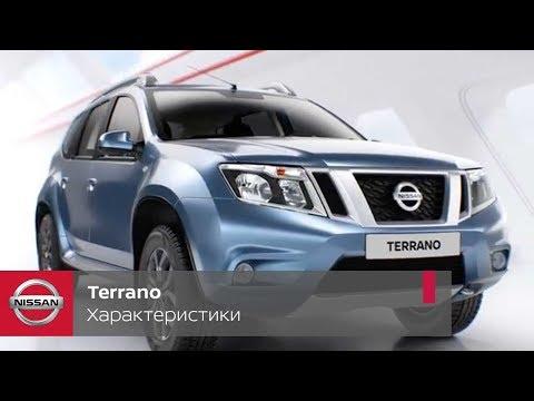 Обновленный внедорожник Nissan Terrano 2017