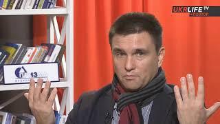 Ефір на UKRLIFE TV 21.02.2020