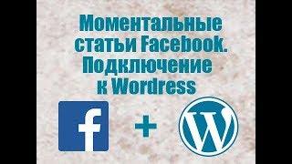 видео Как и почему нужно использовать отложенную загрузку на сайтах WordPress