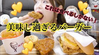 【Recommended】KFC Korea\'s Black Label Egg Tower Burger is emotionally moving