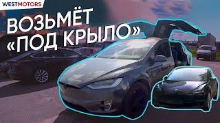 Выгонят ли с таможни за танцы? | Tesla MODEL X 75D vs Tesla MODEL 3 LR Dual Motor