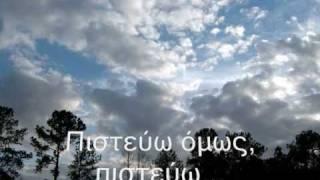 Dima Bilan - Прощай, мой друг - Greek Translation