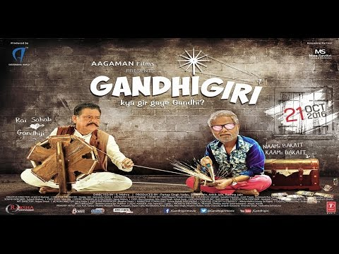 latest best comedy scene sanjay mishra om puri movie movie gandhigiri 2016