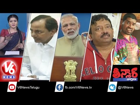 CM KCR to Offer Clothes | Modi On Jan Dhan Account | Currency Problems at Toll Gate | Teenmaar News