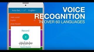 Voice Translator (Tick Talk Soft) screenshot 5