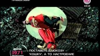 Потап & Настя Каменских - На районе