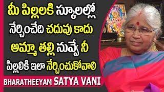 What Parents Must Teach Their Children || Bharatheeyam Satyavani || SumanTV Mom