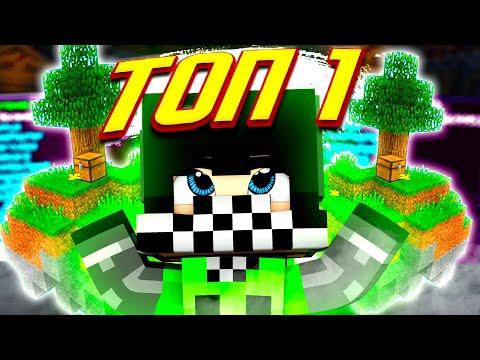 Видео: ТОП 1 ОСТРОВ на Кристаликс Скайблок ● Minecraft Cristalix SkyBlock NextGen