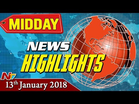 Midday News Highlights || 13th January...
