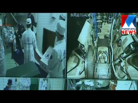 China all set for the longest space mission     Manorama News