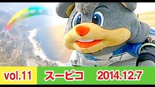 12月7日 配信回の再生リストはこちら! http://www.youtube.com/playlis...