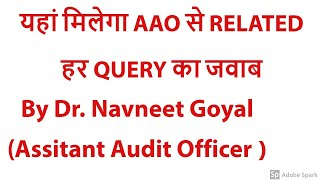 यहां मिलेगा AAO से  RELATED हर  QUERY का जवाब | Live Interaction with an AAO | AAO related Query