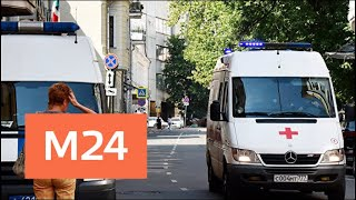 Смотреть видео Власти Москвы назвали городскую скорую самой быстрой в Европе - Москва 24 онлайн