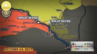 25 октября 2017. Военная обстановка в Сирии. Проамериканские силы заявили об атаке сирийской армии.