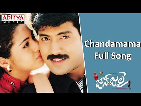 Chandamama Full Song ll June July Movie ll Aakash, Sadha