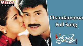Chandamama Full Song ll June July Movie ll Aakash, Sadha