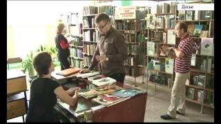 Школьные библиотеки региона подключат к популярному ресурсу