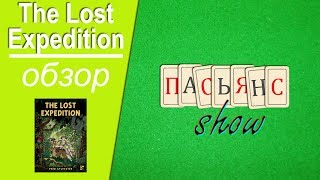 The Lost Expedition - обзор игры