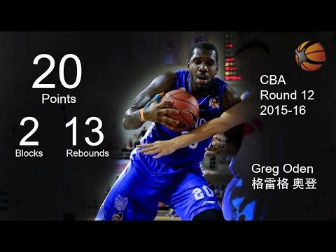 Greg Oden | 20 Points 13 Rebounds 2 Blocks | Comeback in China CBA 2nd Game