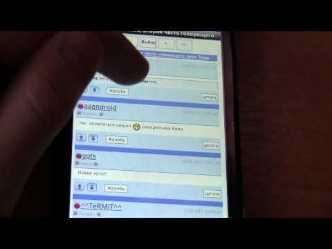 Приложения в Google Play – Топ приложений