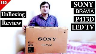 Sony Bravia 24inch KLV P413D HD LED TV Unboxing And review INDIA