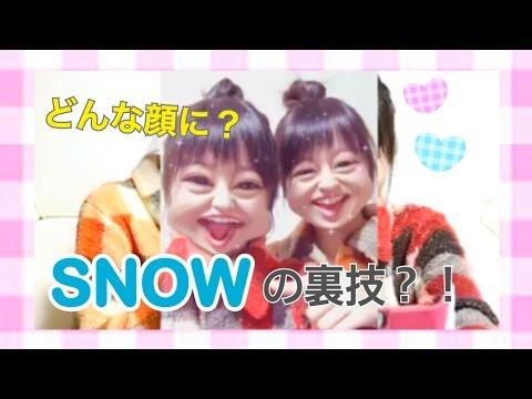 【SNOW】双子でSNOWの裏技やってみた!!!