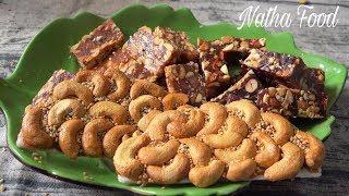 Kẹo chuối, kẹo bánh tráng, 1 công thức làm 2 loại kẹo siêu ngon bán tết |