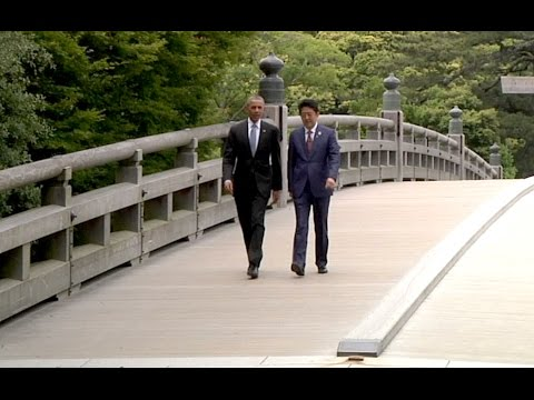 G7 Ise-Shima Summit Held in Mie Prefecture