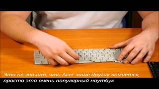 Заміна клавіші (кнопки) ноутбука своїми руками
