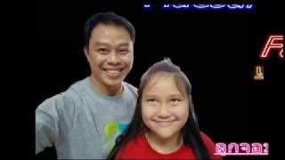 Maesai family  -แม่สายแฟมีลี่- ช่วงละครสั้น ตอนลูกจอมเกรียน กับพ่อจอมกวน