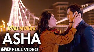 Total Siyapaa | Asha | Full Video Song | Ali Zafar, Yami Gautam, Anupam Kher, Kirron Kher