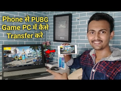 How To Transfer PUBG Mobile Game Apk And Obb Data From Phone To PC And Laptop In 2020