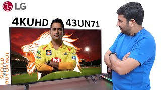 LG LED 43 INCHES 4K Ultra HD 43UN7190PTA LED Tv Unboxing amp Detailed Review Hindi