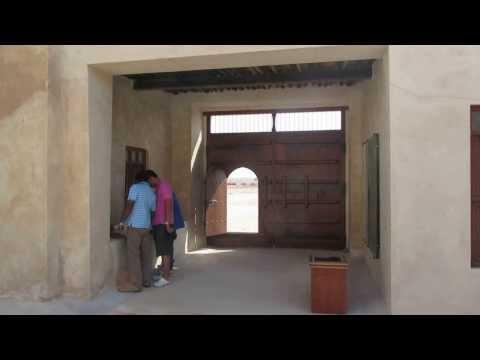 Al Zubara Castle - Qatar