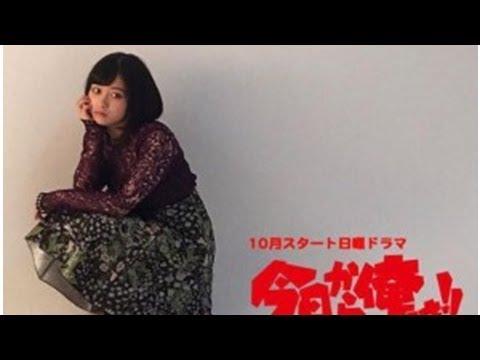 橋本環奈新ドラマ今日から俺は!!クランクイン肉食男子だらけでした