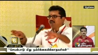 Samathuva Makkal Katchi general council meet: 29 resolutions passed spl tamil video hot news 08-02-2016