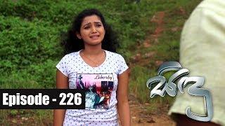 Sidu   Episode 226 19th June 2017 Thumbnail