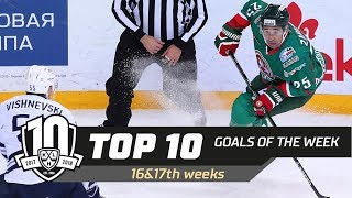 17/18 KHL Top 10 Goals for Week 16
