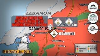 21 февраля 2018. Военная обстановка в Сирии. Сообщения об обстреле российского центра в Дамаске.