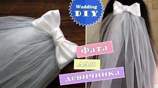 видео Этапы подготовки свадьбы пошагово: от А до Я. В помощь молодожёнам!