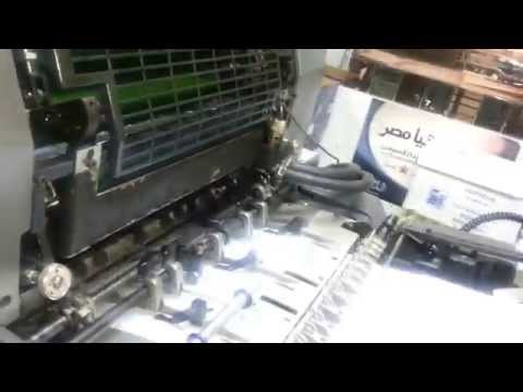 Heidelberg Gto 52 Baldwin Cooling With Numbering Machine