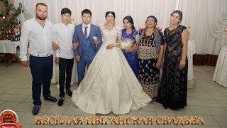 Танцуют ДЕВУШКИ И ПАРНИ. Цыганская свадьба. Стёпа и Снежана, часть 11